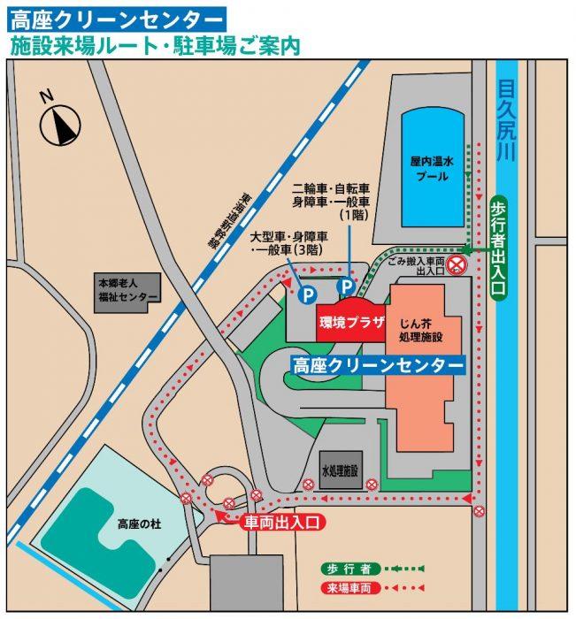 環境プラザ駐車場案内マップ画像